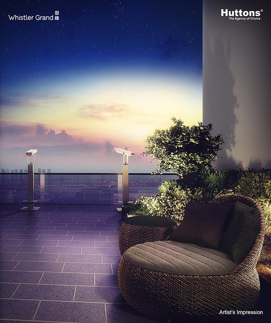 Sky Terrace Star Club